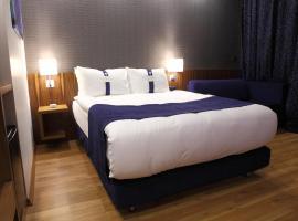 Hotel photo: Holiday Inn Express Manisa-West