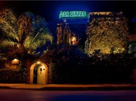 Hotel photo: Riad Dar Ziryab