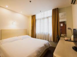 Fotos de Hotel: Motel Guiyang Dashizi Shengfu Road