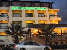 Hotel near Liban