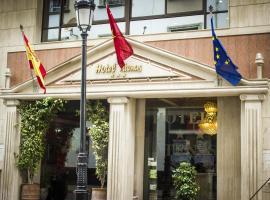 รูปภาพของโรงแรม: Hôtel Atenas