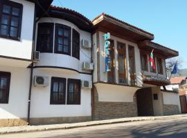 Hotel photo: Bozukova House