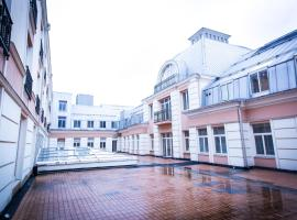 A picture of the hotel: Gedimino apartments