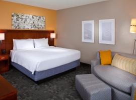 A picture of the hotel: Courtyard by Marriott New Orleans Metairie