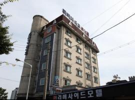 Hotel Photo: Riverside Motel