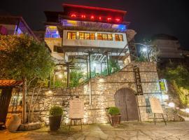 Hotel photo: Chalet Castello
