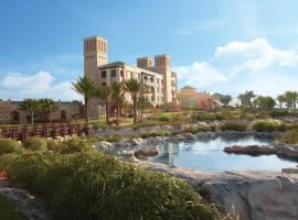 Hotel photo: Anantara Desert Islands Resort & Spa