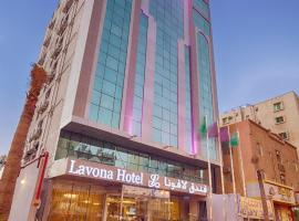 Hotel photo: Lavona Hotel