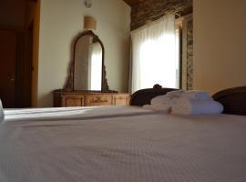 Hotel photo: Vila Peregrina