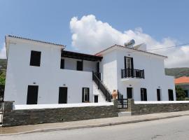 Hotel photo: Villa Korthi