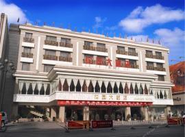 Ξενοδοχείο φωτογραφία: Datong Garden Hotel