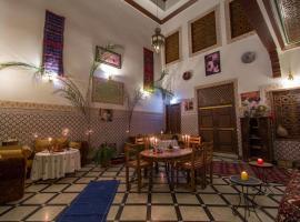 Hotel photo: Dar Ahl Tadla