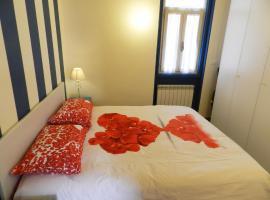Hotelfotos: Colombo Apartment