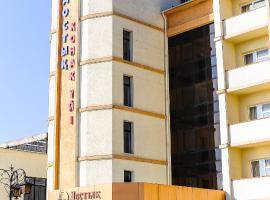 Фотографія готелю: Dostyk Hotel