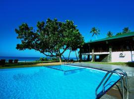 Hotel photo: Koggala Beach Hotel