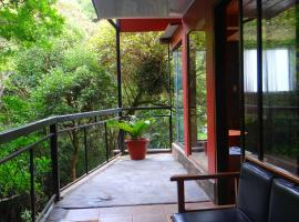Hotel photo: Manakin Lodge Monteverde Costa Rica