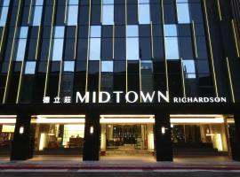 A picture of the hotel: Hotel Midtown Richardson