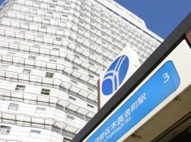 Hotel near Japonsko