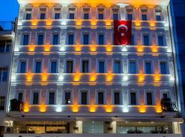 Фотографія готелю: Atlıhan Hotel