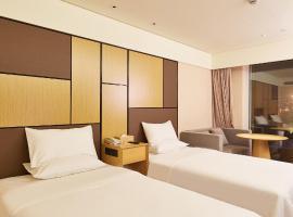 होटल की एक तस्वीर: JI Hotel Yibin Laiying