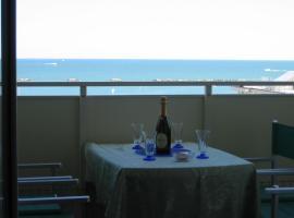 صور الفندق: Miramare