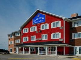 Hotel photo: Lakeview Inns & Suites - Brandon