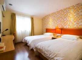 Hotel Foto: Home Inn Chengdu Shuangliu Airport Outlet