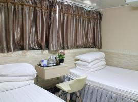 Hotel photo: Orchid Inn
