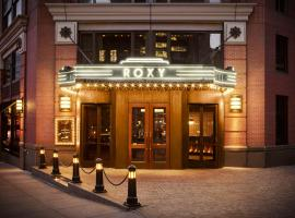Hotel photo: The Roxy Hotel Tribeca