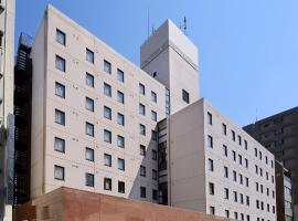 A picture of the hotel: UNIZO INN Hiroshima