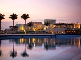Hotel photo: Salalah Rotana Resort