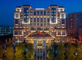 A picture of the hotel: Marco Polo Jin Jiang