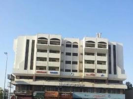 Hotel photo: Dar AL Thagher Furnished Apartments