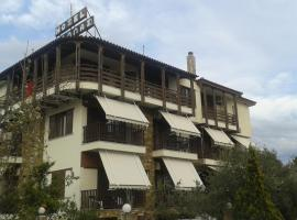 A picture of the hotel: Hotel Ballas