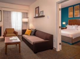 Fotos de Hotel: Residence Inn Chantilly Dulles South