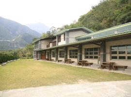 Hotel photo: Hualien Taroko Mountain Dream B&B