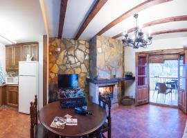 Hotel Photo: Alojamientos Rurales Los Olivos