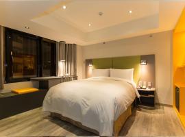 Hotel photo: Horizon Inn