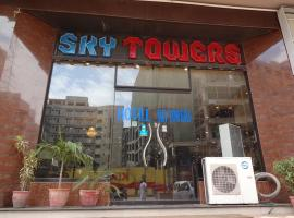 Hotel Photo: Hotel Sky Towers