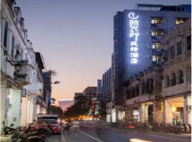 Zdjęcie hotelu: Haikou Time Inn Theme Hotel (Qilou Old Street Branch)