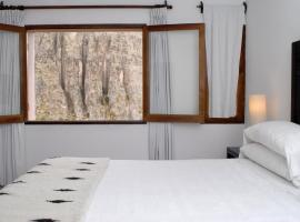 Hotel Photo: Hotel Iruya