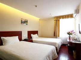 صور الفندق: GreenTree Inn TianJin Meijiang Convention and Exhibition Center Express Hotel