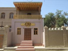 A picture of the hotel: Guest House Orzu