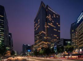 A picture of the hotel: Four Seasons Hotel Seoul