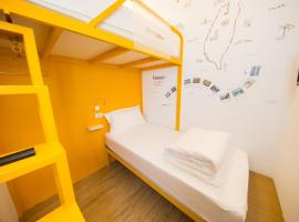 A picture of the hotel: SleepBox Hotel
