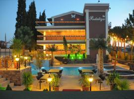 Hotel photo: Pedaliza Hotel