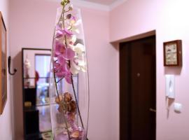 Hotel foto: Apartment Gubec