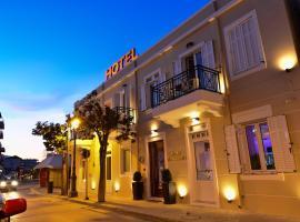 Hotel photo: Hotel Kyani Akti
