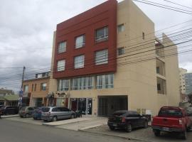 Hotel photo: Sol Patagonia