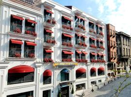 Hotel photo: Dosso Dossi Hotels Old City